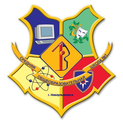 изображение школы: