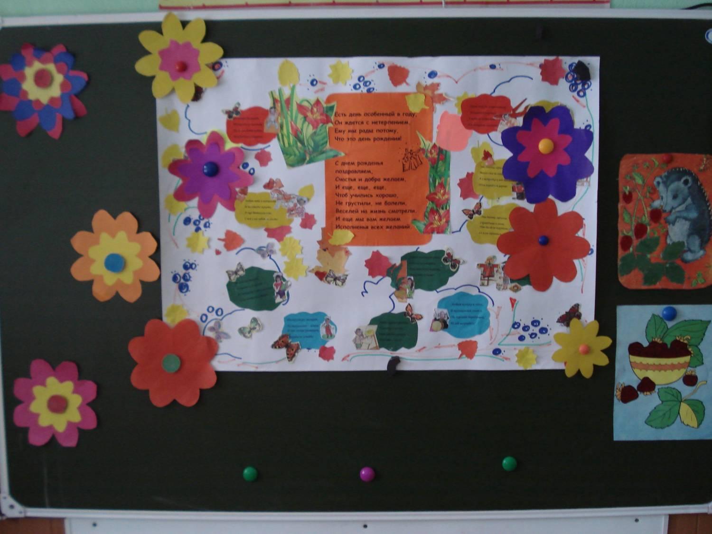 Поделки ко Дню Матери в начальной школе своими руками 12